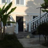 U Asidy Guest House