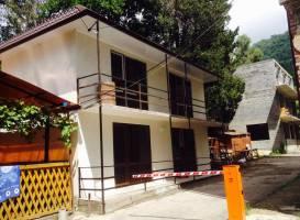 MiR Guest House