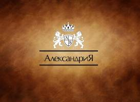 Inn Alexandriya