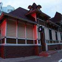 Hostel Kislorod O2