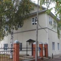 Guest house on Sakharova 55