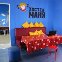 Hostel Manya