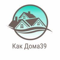 Apartments na Gorkogo 96