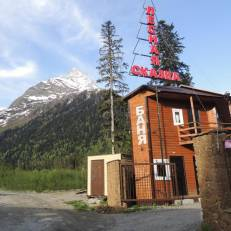 Lesnaya Skazka Hotel