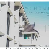 Siya House Hotel