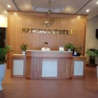 Nam Hoa Hotel