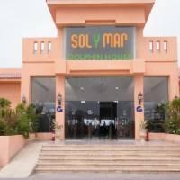 Sol Y Mar Solitaire