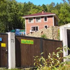 Дом У Байкала