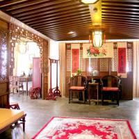 Suzhou Central Hotel