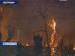 Из-за пожаров жители Австралии не видят света