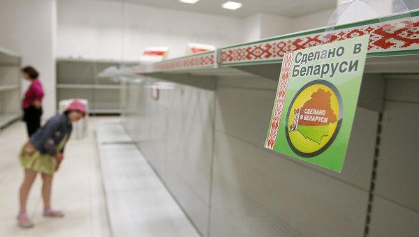 Белоруссия расширяет сеть магазинов tax-free