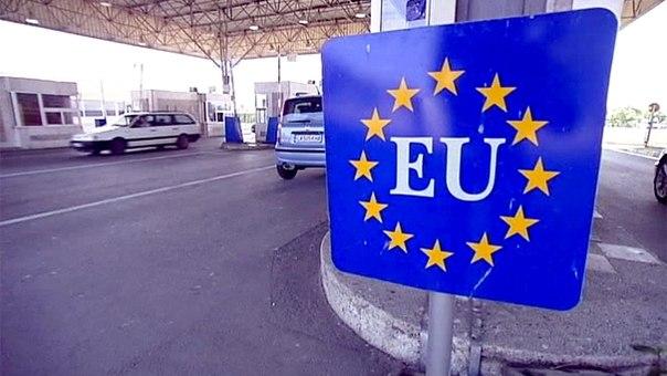 Еврокомиссия одобрила внесение изменений в визовый кодекс Евросоюза