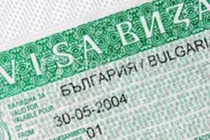 Болгария увеличивает сумму визового сбора