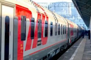 Купить билеты на поезд нягань мирный