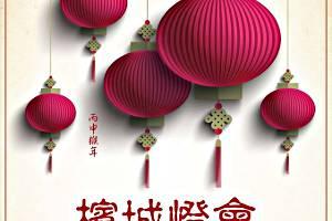 Китайский день всех влюблённых в Малайзии