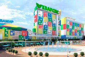 Россия: Самый большой российский аквапарк находится в Новосибирске