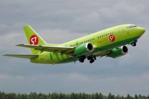 Австрия: S7 откроет полёты из Москвы в Вену
