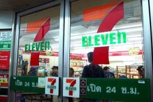 Магазины 7-Eleven в Таиланде закроются в День национальной скорби