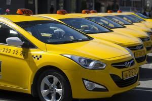 Таксистам придется оплатить штрафы и выучить английский, Туристам Коломны, штраф паспорт Отпуск аэропорт