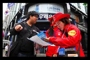 В Южной Корее открывается пункт проката для туристов