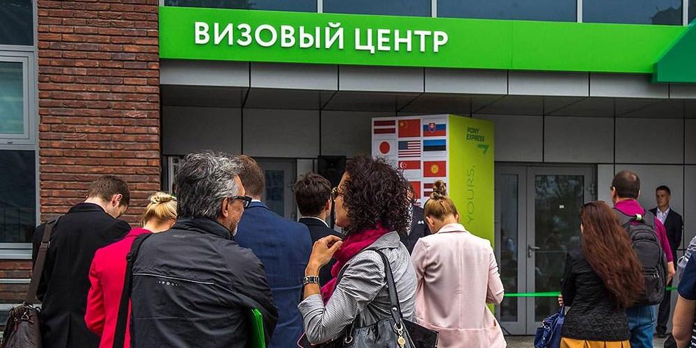 Визовые центры европейских стран закроются на Пасху