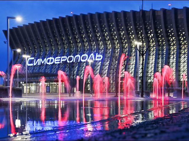Новый терминал открылся в аэропорту Симферополя, Туристам Коломны, виза аэропорт автобус