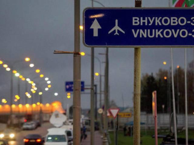 Дорога в аэропорт «Внуково» может занять больше времени, чем обычно, Туристам Коломны, Достопримечательности аэропорт