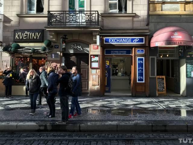 В Чехии вводятся новые правила обмена валют, Туристам Коломны, Чехия Туризм