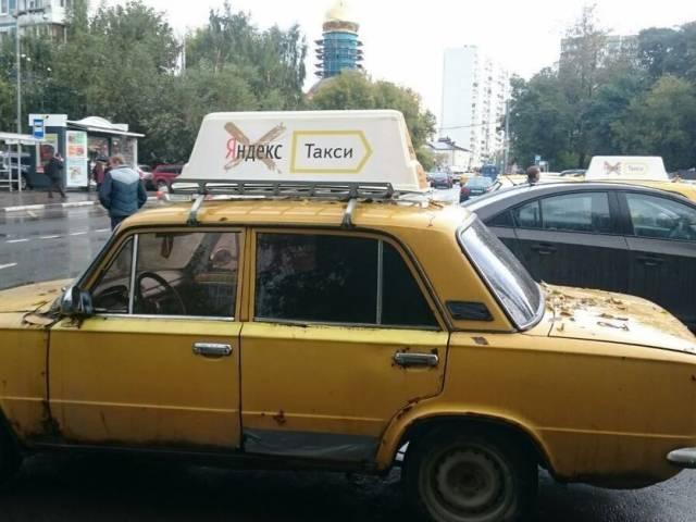Таксистам придется ответить за испорченный багаж и одежду, Туристам Коломны, штраф Россия Путешествие