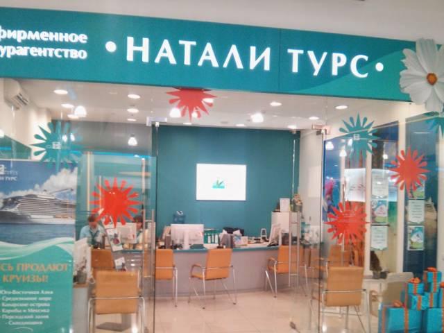 Россиянам рассказали, как получить компенсацию за отдых, Туристам Коломны, штраф Россия где отдохнуть