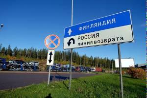 Финляндия на четыре дня прикроет границы cо странами ЕС