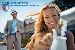 «ВЕДИ ТУГРГРУПП» снижает цены на лечебные туры в Чехию!