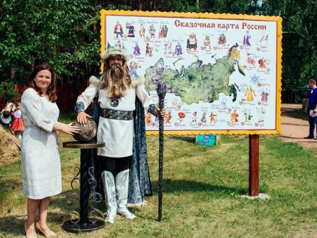 Царь Семигор и его сказочный терем стали послами Челябинской области, Туристам Коломны, фестиваль Россия Путешествие