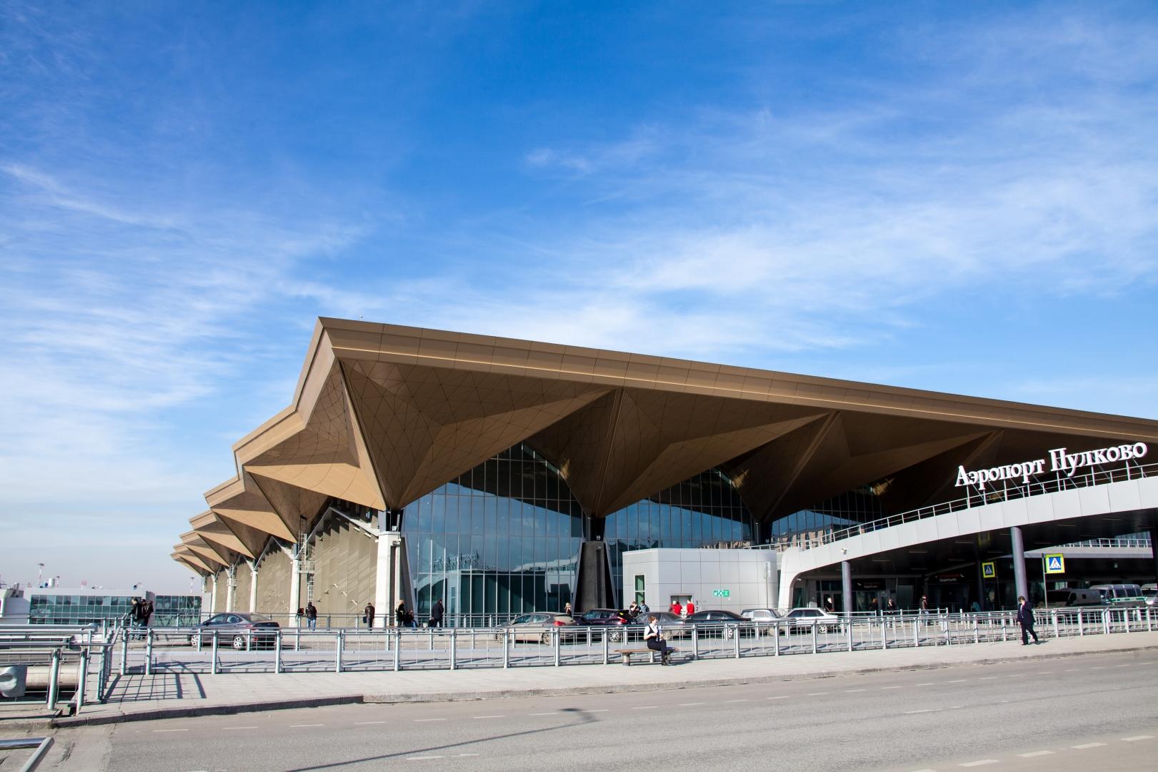 Какие российские аэропорты пассажиры любят больше всего, Туристам Коломны, Россия где отдохнуть аэропорт