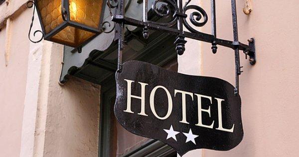 Все российские гостиницы получат новые звёзды в 6 категориях, Туристам Коломны, Туризм Россия