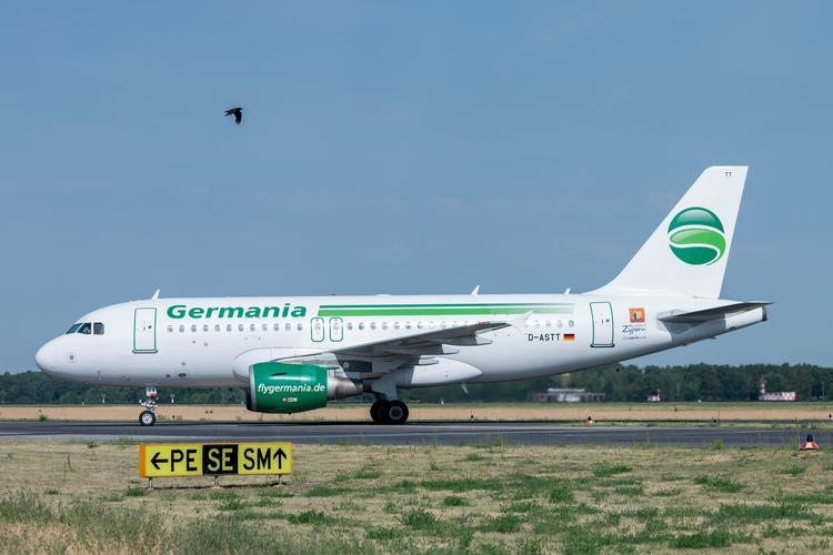 Ещё одна авиакомпания Германии покидает рынок. Разбираемся в причинах