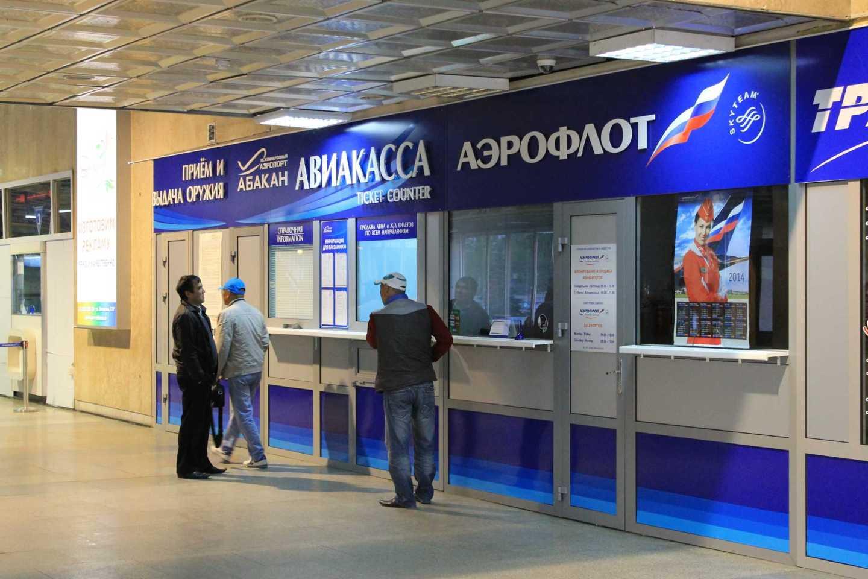 Не верьте утверждениям, что россияне покупают авиабилеты в кассе перед вылетом, Туристам Коломны, стоит ли ехать Сочи Грузия