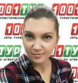 Чеботаева Юлия