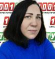 Мазина Елена