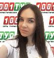 Сысоева Дарья