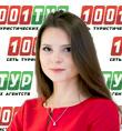 Белоусова Анастасия