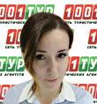 Симонова Юлия