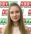Андреева Александра