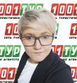 Белоусова Анна