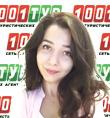 Алиева Лана