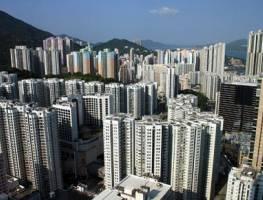 Аренда квартиры в Гонконге