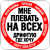 Виталий Исаенко