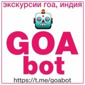 Goabot