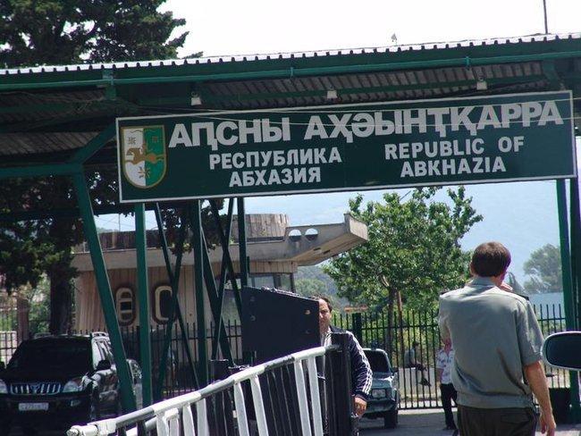 Граница. Еще чуть-чуть - и в Абхазии
