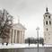 Кафедральный собор и колокольня